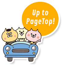 Up to PageTop!